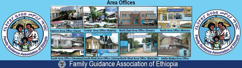 Family Guidance Association of Ethiopia (FGAE)